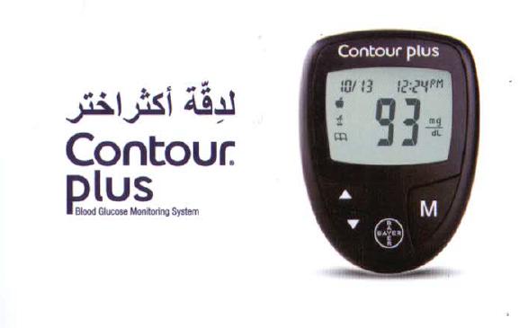 كونتور بلس Contour Plus لقياس سكر الدم
