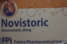 نوفيستوريك NOVISTORIC لخفض دهون الدم
