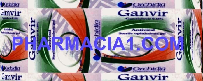 معلومات تهمك عن قطرات جانفير GANVIR  للعين