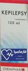 كبيلبسى 100 ملليجرام ليفيتيراسيتام في كل 1 مللي شراب – كيميفارم