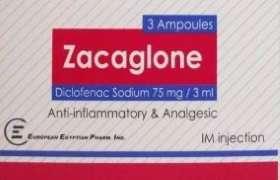زاكاجلون أمبول: محلول للحقن فى العضل