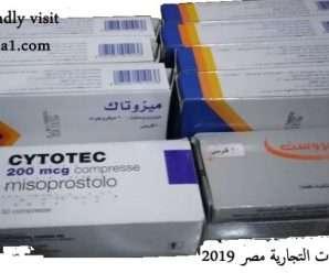Misotac tablets- Misoprostol generic in Egypt