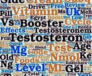 هرمون التيستوستيرون الفموى