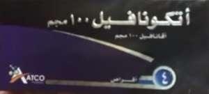 ATCONAFIL- avanafil tablet by ATCO- pharma Egypt
