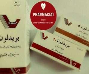 بريدلون – بريدنيزولون من السعد للصناعات الدوائية