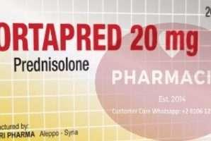 كورتابريد – بريدنيزولون من أوبرى للأدوية/ سورية