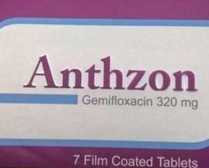 انثزون 320 – مضاد حيوى واسع المجال | Anthzon