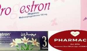 ميجسترون – حقنة لمنع الحمل كل 3 شهور