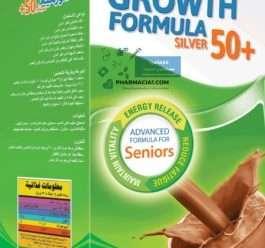 جروث فورميلا سيلفر+٥۰… مكمل غذائى للمسنين
