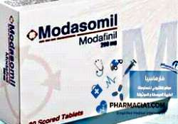 موداسوميل… لتحسن الحالة المزاجية و زيادة التركيز