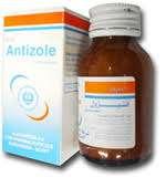 أنتيزول علاج الديدان | ANTIZOLE