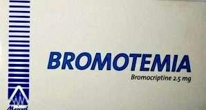 بروموتميا…لبوس البروموكريبتين المهبلي – BROMOTEMIA
