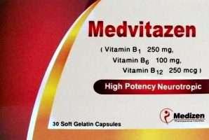 ميدفيتازين… كبسولات فيتامينات ب