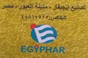 EGYPHAR PHARMACEUTICAL COMPANY