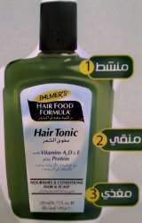 PALMER'S HAIR FOOD HAIR TONIC