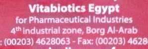 فيتابيوتكس إيجيبت للصناعات الدوائية