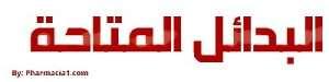 Alternatives in Arabic
