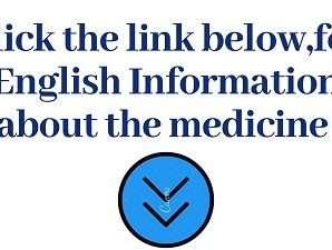 فلاجيل حقن التنقيط/ التسريب في الوريد- ميترونيدازول