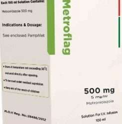 Metroflag- metronidazole solution for IV infusion