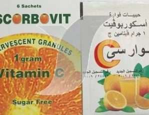 أسكوربوفيت – أكياس فيتامين سي الفوراة