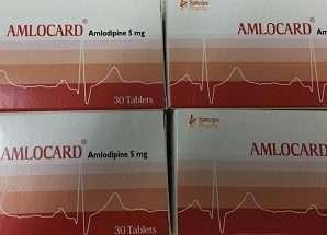 أملوكارد _ علاج ضغط الدم والوقاية من الذبحة الصدرية