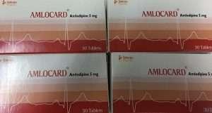 أملوكارد علاج ضغط الدم والوقاية من الذبحة الصدرية فارماسيا