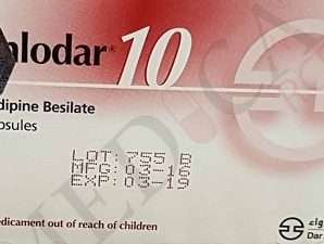أملودار كبسولات لعلاج ارتفاع ضغط الدم والوقاية من الذبحة الصدرية