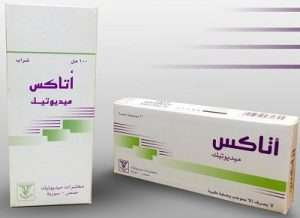 Atax tablets and syrup