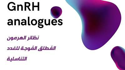 GnRH analogues- pharmacia1