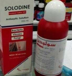 SOLODINE ANTISEPTIC SOLN. 10% 100 ML