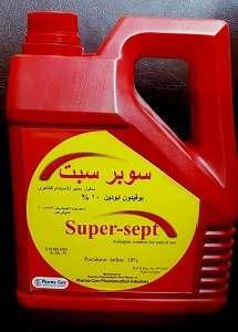 Super-sept antiseptic solution