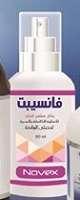 Vansept - antiseptic spray2