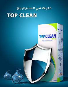 top clean spray