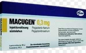 ماكوجين- حقن موضعية لمعالجة اعتلالات شبكية العين