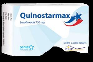 كينوستارماكس 750 مجم- مضاد حيوي واسع الطيف للجهاز التنفسي