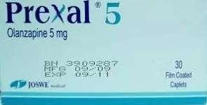 بريكسال- مضادات الذُهان غير التقليدية