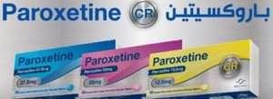 باروكسيتين 12 5 أو 25 أو 37 5 سي أر علاج الإكتئاب القلق الوسواس القهري فارماسيا