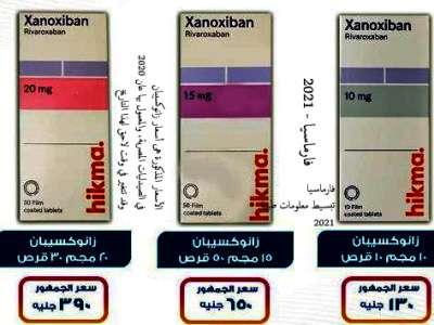 XANOXIBAN - RIVAROXIBAN BY HIKMA PHARMACEUTICALS
