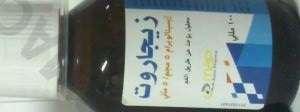 XYGAROT is Escitalopram syrup by MULTI-APEX - EGYPT