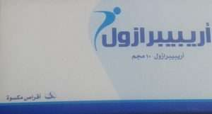 ARIPIPRAZOLE by INSPIRE PHARMACEUTICAL COMPANY- EGYPT