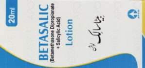 Betasalic Lotion: Uses, Dosage, Precautions, Side Effects