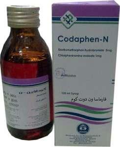 Codaphen-N syrup