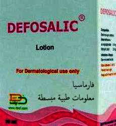 DEFOSALIC LOTION- betamethasone dipropionate and salicylic acid