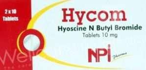 هيكوم 10 مليجرام أقراص مضادة للتقلصات والمغص