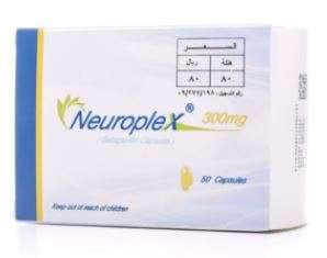 نيوروبليكس 300 كبسول- الاستخدامات، الجرعة، الآثار الجانبية والتحذيرات