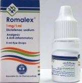 ROMALEX Ophthalmic Solution: Uses, Dosage, Precautions, Side Effects