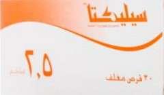 SELECTA 5MG F.C. TABLETS JAMJOOM PHARMACEUTICALS COMPANY