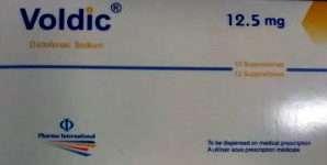 VOLDIC SUPPOSITORIES- Antirheumatic, anti-inflammatory, analgesic