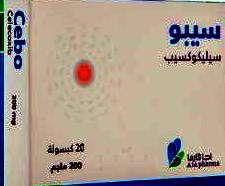CEBO CAPSULE- CELECOXIB BY Atlantic Pharma - KSA AGENY_SAUDI INTERNATIONAL TRADING COMPANY LTD (SITCO)