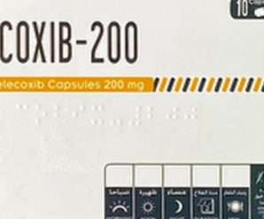 COXIB capsules: Quick facts, FAQs, Side effects, Warnings